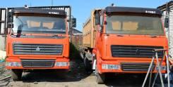 Steyr. Продам грузовик-самосвал SD-, 9 726куб. см., 13 000кг., 4x4