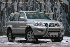 Кенгурятники. Toyota Land Cruiser Prado, GRJ120, GRJ120W, KDJ120, KDJ120W, KZJ120, LJ120, RZJ120, RZJ120W, TRJ120, TRJ120W, VZJ120, VZJ120W