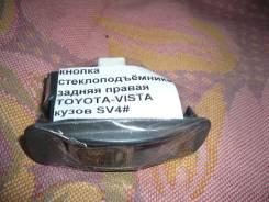 Кнопка стеклоподъемника. Toyota Vista