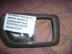 Накладка на ручку двери внутренняя. Toyota Vista
