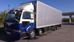Nissan Diesel. (сороконожка) фургон 60 куб. м., 12 500 куб. см., 10 000 кг.