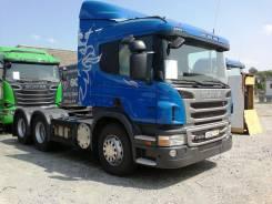 Scania. Седельный тягач P400CA6x4HSА, 13 000 куб. см., 25 000 кг. Под заказ