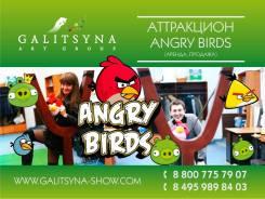 Angry Birds (игра)