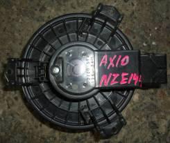 Мотор печки. Toyota Corolla Axio, 141