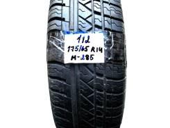 МШЗ М-285 Freestyle. Летние, 2012 год, износ: 10%, 1 шт