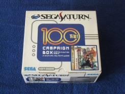 Sega Saturn '100 Campaign Box'