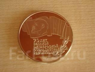 Монета 5 рублей 1987 года СССР Копия