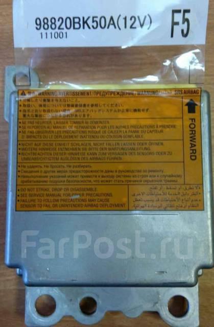 Прошивка Блока Srs Airbag В Санкт Петербурге