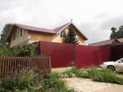 Продается дом с участком на 12 км Мельничного тракта. СНТ ИЛГА, р-н п. Молодежный, площадь дома 200 кв.м., от частного лица (собственник)