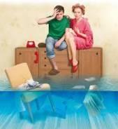 Затопление квартир