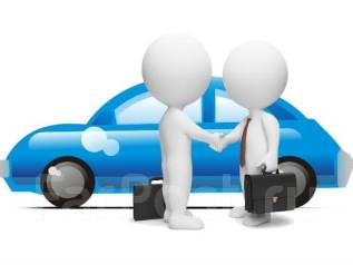 Договор купли/продажи на автомобиль