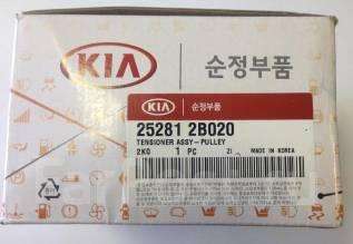 Натяжной ролик. Hyundai Accent Hyundai Creta Hyundai Solaris, RB Kia: Rio, Cerato, Shuma, Carens, Forte, Soul. Под заказ