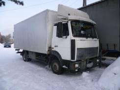 МАЗ 4370. Маз 5 тонник, 4 700 куб. см., 5 000 кг.