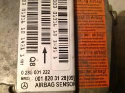Датчик airbag. Mercedes-Benz A-Class