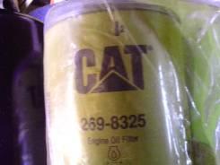 Фильтр масляный. Caterpillar 246C XPS