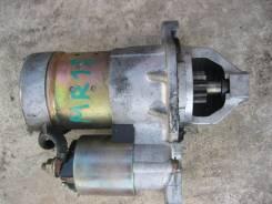 Стартер. Nissan Tiida, JC11 Двигатель MR18DE. Под заказ