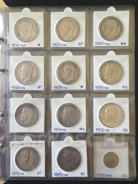 Продам коллекцию монеты ссср unc купить