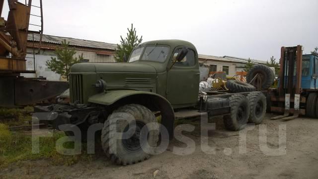 составу купить зил 157 в кемеровской области можно носить