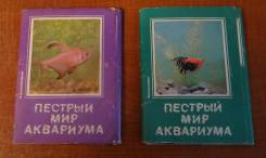 Продам комплекты открыток