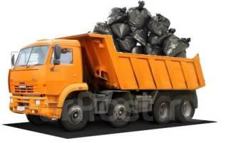 Вывоз строительного мусора. Низкие цены