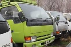 Nissan Atlas. FD42