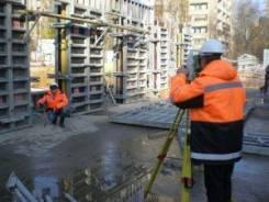Инженерно-геодезические изыскания.