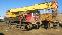 Юрмаш. Кран Юрга . Юргинец КС 5671., 25 000 кг.