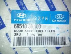 Лючок топливного бака. Hyundai NF