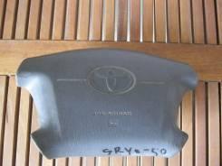 SRS кольцо. Toyota Ipsum, CXM10G, SXM10G, SXM10, CXM10 Toyota Town Ace Noah, SR50G, CXM10, CXM10G, SXM10, SXM10G Toyota Noah Двигатели: 3CTE, 3SFE, 3S...