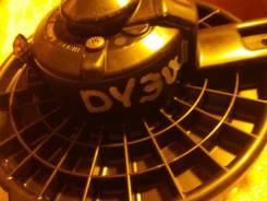 Мотор печки. Mazda Verisa, DC5W, DC5R Mazda Demio, DY5R, DY3R, DY3W, DY5W Двигатель ZJVE