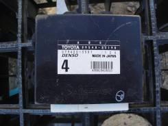 Блок abs. Toyota Vista Ardeo, SV50, SV50G, ZZV50 Toyota Vista, SV50, ZZV50 Двигатели: 3SFSE, 1ZZFE