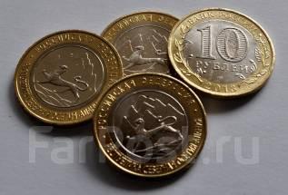 10 рублей 2013г Северная Осетия - Алания - ГУРТ -180 рефлений