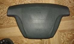Подушка безопасности. Mitsubishi Dion