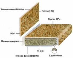 Огромный выбор столешниц и стеновых панелей (оптом и в розницу)