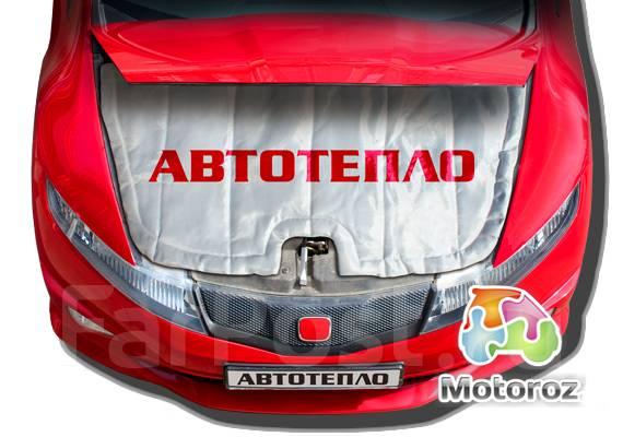 """Автоодеяло """"Автотепло"""" (г. Челябинск) - утеплитель для двигателя № 30."""