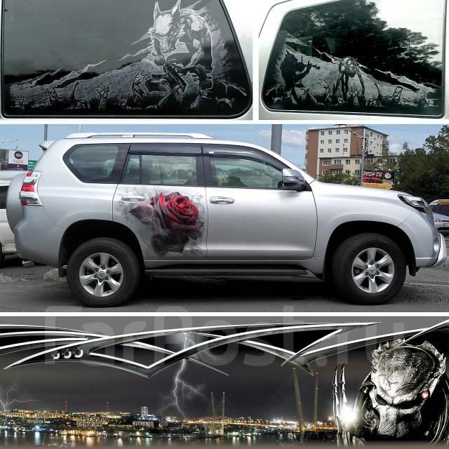Оракал, фото-оракал (псевдо аэрография), наклейки, реклама.