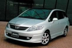 Обвес кузова аэродинамический. Honda Airwave