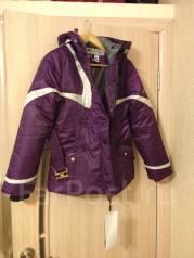Куртки и ветровки. 46, 48
