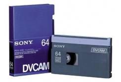 Видеокассеты. Под заказ