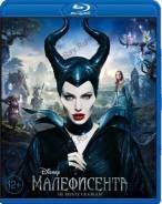 Малефисента (Blu-Ray)