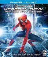 Новый Человек-паук: Высокое напряжение (Real 3D Blu-Ray + Blu-Ray)