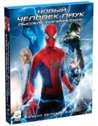 Новый Человек-паук: Высокое напряжение (DVD)