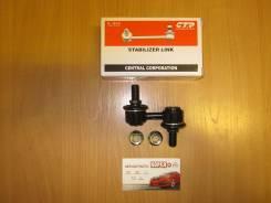 Тяга стабилизатора поперечной устойчивости. Hyundai Libero Hyundai H1 Hyundai Grand Starex