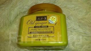 Маска для волос китайская для волос отзывы