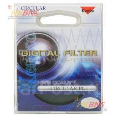 Kenko circular pl digital filter 77mm. диаметр 77 мм