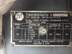 Подстанции трансформаторные.