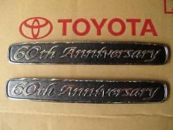 Эмблема. Toyota Land Cruiser, GRJ200, J200, URJ200, UZJ200, UZJ200W, VDJ200