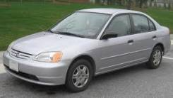 Honda Civic Ferio. ES1