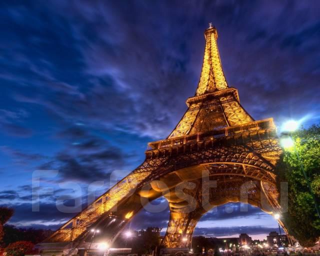 Франция. Париж. Экскурсионный тур. Франция! Экскурсионный тур! Горящие туры!