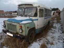 КАВЗ 685. Автобус , 21 место